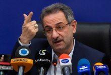 استاندار تهران: شش شهرستان استان در وضعیت آبی کرونایی و مابقی زرد هستند»