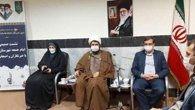 استکبارجهانی دست از دشمنی با ملت ایران برنداشته است - خبرگزاری مهر | اخبار ایران و جهان»
